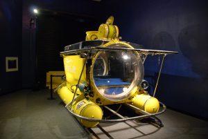 Deep Submarines - Antipodes PC1501
